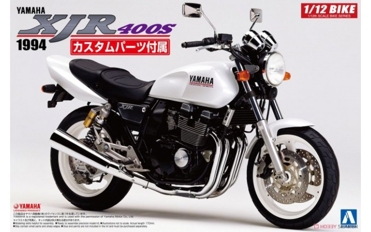 YAMAHA XJR400S WITH CUSTOM PARTS 1994