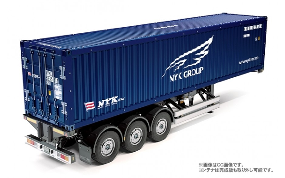 Tamiya RC 1/14 40-Foot Container Semi-Trailer (NYK)