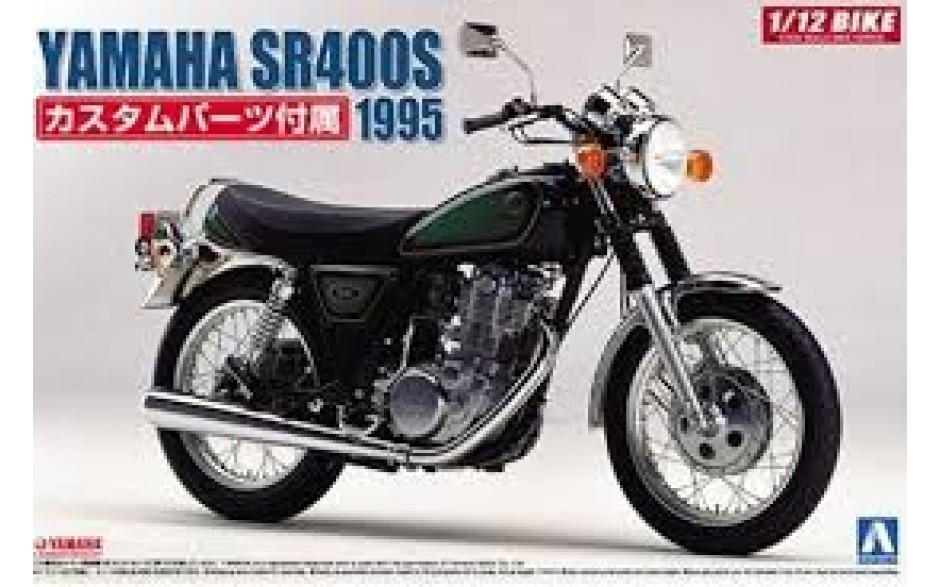 YAMAHA SR400S WITH CUSTOM PARTS 1995