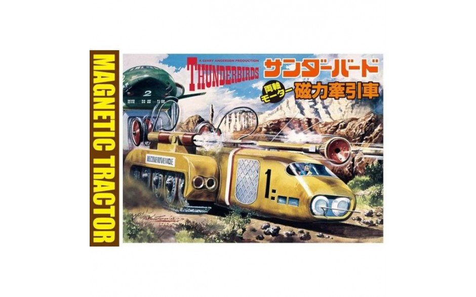 Plastic Kit Aoshima 1/72 Thunderbirds Magnetic Tractor Kit 007860