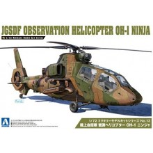 Plastic Kit Aoshima 1/72 Plastic kit of  JGSDF OBSERVATION HELICOPTER OH-1 NINJA