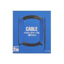 Detail Cable 0.5mm