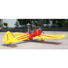 Seagull Space Walker II (120 SIZE) (DELUXE)