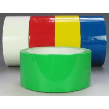 Bullet Tape Green Trim Tape (50MM)