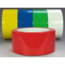 Bullet Red Trim Tape (50MM)