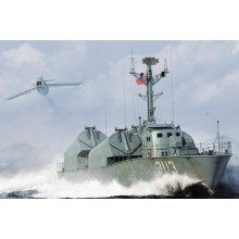 I Love Kits 1/72 Type 21 PLA Navy Missile Boat (MERIT Rebox) 67203 - REDUCED TO CLEAR