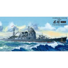 1/350th SCALE FULL HULL WW2 HEAVY CRUISER TAKAO (1942)