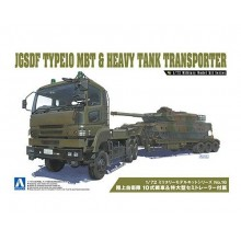 Plastic Kit Aoshima JGSDF TYPE 73 HEAVY TANK TRANSPORTER  KIT 00997