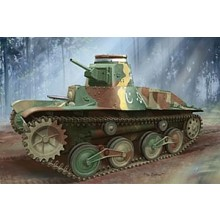 1/35 IJA TYPE HA-GO LIGHT TANK