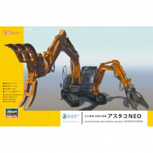 1:35 Hitachi Double Arm Constructio