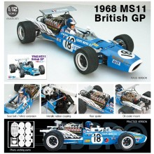 Ebbro/Tamiya 1/12 MATRA MS11 BRITISH GP 1968 Plastic kit