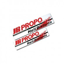 JR Heli Sticker D (Clear)