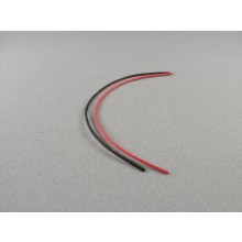 Heat Shrink (1M Red/1M Black) 2.0mm