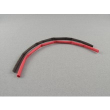 Heat Shrink (1M Red/1M Black) 5.0mm