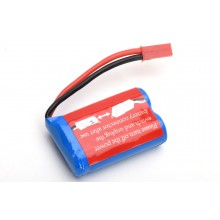 Ripmax LiFe 6.4v 320mah for 1/24