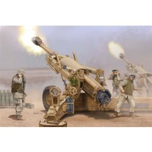 M198 155mm Towed Howitzer (kit) 1:16