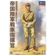 WWII Imperial Japanese Army Tank Commander 1:16