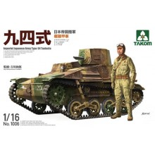 Imperial Japanese Army Type 94 Tankette 1:16