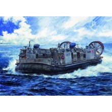LCAC Landing Craft Air Cushion JMSDF 1:144