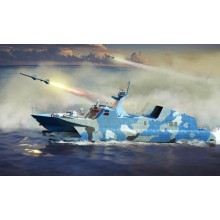 PLA Navy Type 22 Missile Boat 1:144