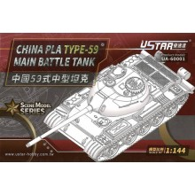 China Taiwan M48H/CM-11 Main Battle Tank 1:144