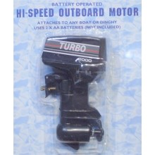 R1004 Outboard Motor suitable for Matchstick kits