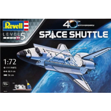 Revell 1/144 Space Shuttle & Boosters 40th Anniversary (Gift Set)