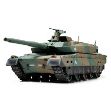 Tamiya RC 1/16 Japan Ground Self Defense Force Type 10 Tank Full-Option