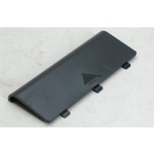 Battery Cover (FF8)