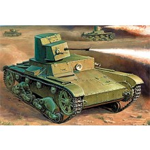 T-26 Flamethrower Tank