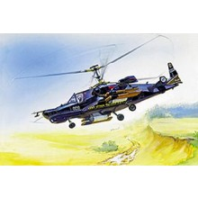 RUSSIAN ATTACK HELICOPTER HOKUM